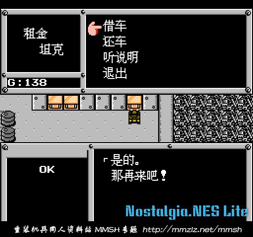 guide-mmsh-1-05