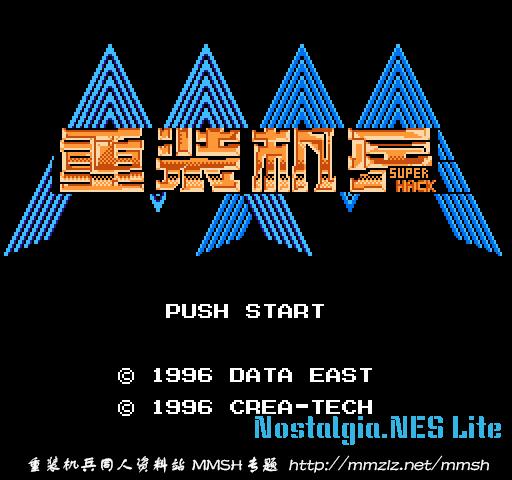 guide-mmsh-1-01