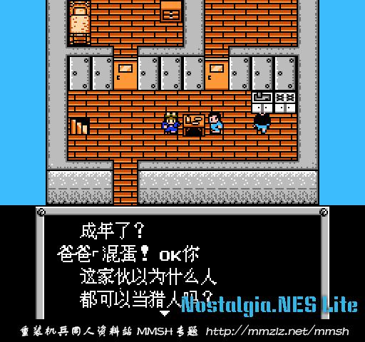 guide-mmsh-1-02